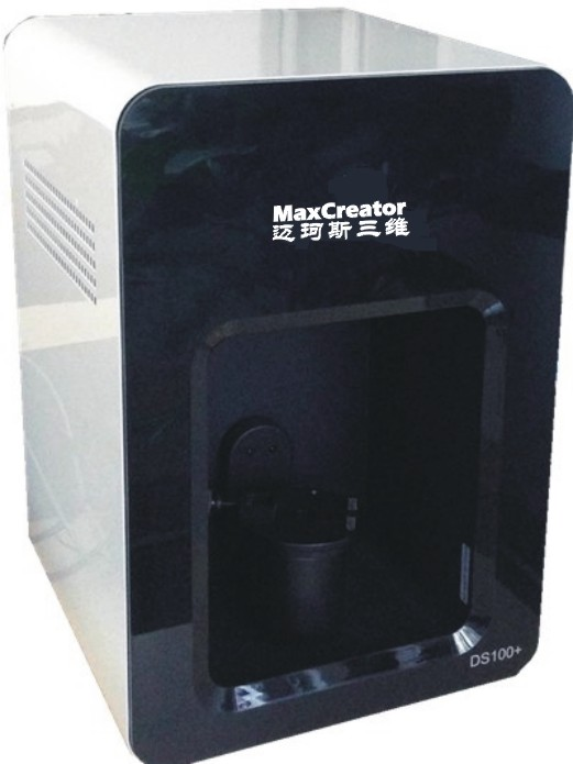 MAX-SCAN100 三维扫描仪