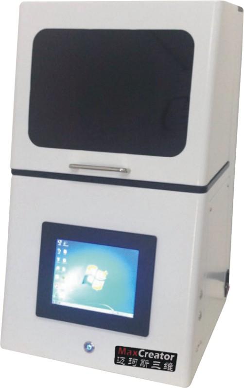 MAX-J100 首饰3D打印机