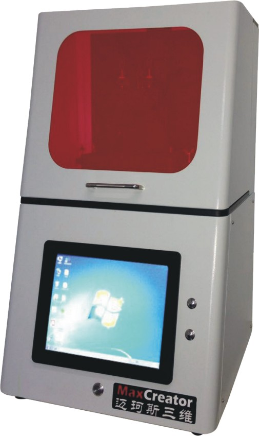 MAX-D150 义齿3D打印机